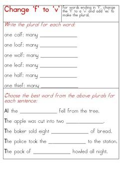 Change 'f' to 'v' plural rule worksheet
