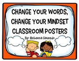 Growth Mindset Poster (Change your words, change your mindset)
