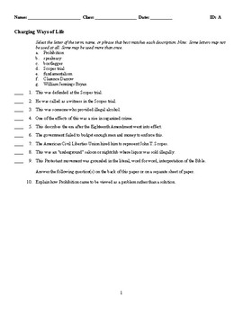 Changing Ways of Life - (Quiz or Study Guide)