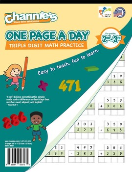 Channie's One Page A Day Triple Digit Math Workbook for 2nd grade
