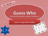 Chanukah Guess Who Kriah Game