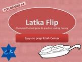 Chanukah Latka Flip Kriah Fluency Game