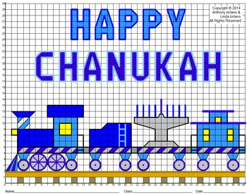 Chanukah Mystery Picture