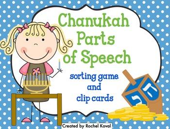 Chanukah/Hanukah Parts of Speech (a sorting game)