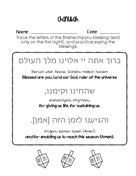 Chanukah Prayers, Blessings, and Vocabulary (Hanukkah)