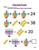 Chanukah Puzzle