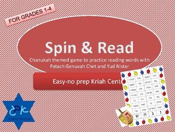 Chanukah Spin & Read Kriah Game