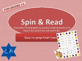 Chanukah Spin & Read Kriah Game