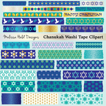 Chanukah Theme Washi Tape Clipart