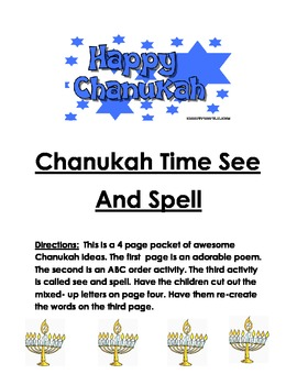 Chanukah Time See and Spell