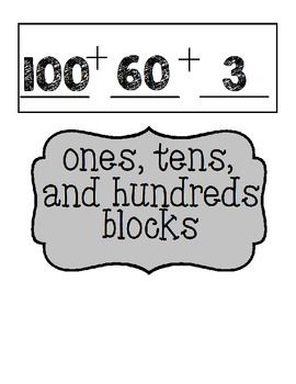 Chapter 2 Go Math Bulletin Board Resources 2nd Grade