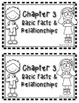 Chapter 3 Go Math Journal Second Grade