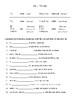 Chapter 3 Grammar Packet (ir, ir + a + infinitive, estar,