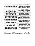 Chapter 3 Subtraction My Math Vocabulary McGraw Hill