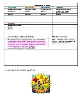 Chapter 4 Lesson 7 Grade 5 Go Math Lesson Plan