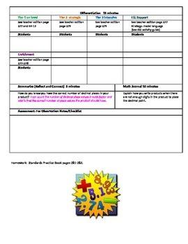 Chapter 4 Lesson 8 Grade 5 Go Math Lesson Plan