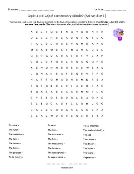 Chapter 4 Vocab Hidden Message Word Search (Asi se dice 1)