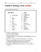 Chapter 6: Biology Vocabulary