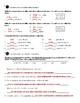 Chapter 6 Grammar Quiz (demonstrative adjetives & direct object pronouns)