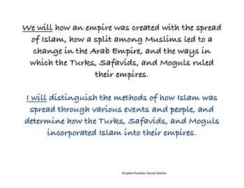 Chapter Fourteen Social Studies Framing the Lesson Islamic Civilization