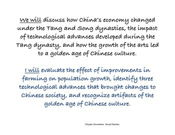 Chapter Seventeen Social Studies Framing the Lesson Imperial China