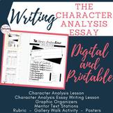 Character Analysis Essay Complete Unit Bundle - Digital fo