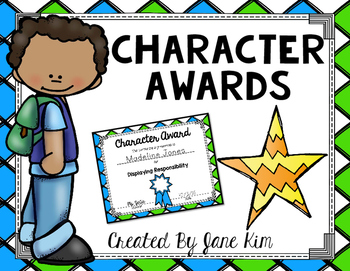 character award certificates freebie by kim s creations tpt