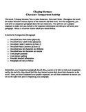 Character Comparison Activity for Chasing Vermeer