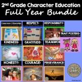 Character Education Bundle - Full Year - 2nd Grade