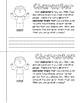 Character Education Mini Book