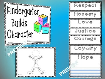 Character Education NO PREP Primary Writing Journals Bullying K 1 2