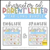 Character Education Parent Letters Bundle - ENGLISH & SPANISH BUNDLE