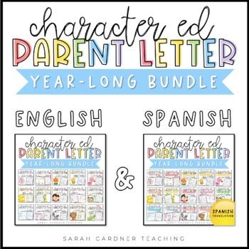 Character Education Parent Letters Bundle - ENGLISH & SPANISH BUNDLE