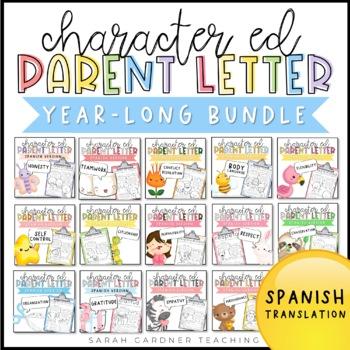 Character Education Parent Letters Bundle - SPANISH VERSION
