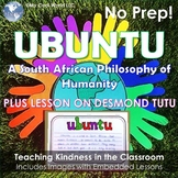 Character Education - Ubuntu - Teaching Kindness in the Classroom, No Prep Craft
