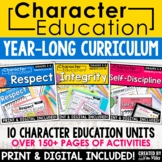 Character Traits Education in the Classroom | Year Long Bundle