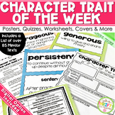 Character Trait Graphic Organizer Character Trait of the Week Posters & Quizzes