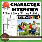 Character Interview - A Short Story Writing Tool