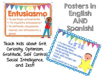 Character Strength Posters in English AND Spanish!