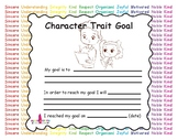 Character Trait Goal Worksheet