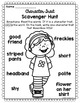 Character Traits Unit {Anchor Charts, Printables & Graphic
