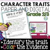 Character Traits Reading Passages ~ PAPER AND DIGITAL included