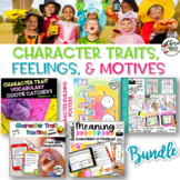 Character Traits, Feelings, Motives Activities Graphic Org