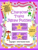 Character Traits Jigsaw Puzzles (Grades 3-6) Common Core Aligned