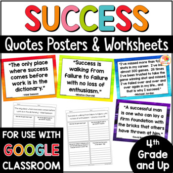 Growth Mindset - Success Quotes Posters and Printables