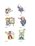 Character Traits With Pictures