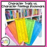Character Traits vs. Character Feelings -- Bookmark & Printable