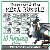 Character and Plot-Short Fantasy Stories for Reading Comprehension-MEGA BUNDLE