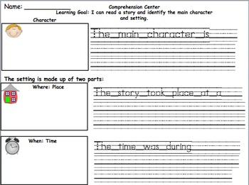 Character and Setting Graphic Organizer (CA Standard 3.1)