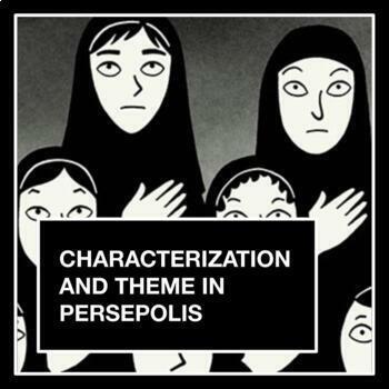 Persepolis Essays Worksheets Teaching Resources Tpt